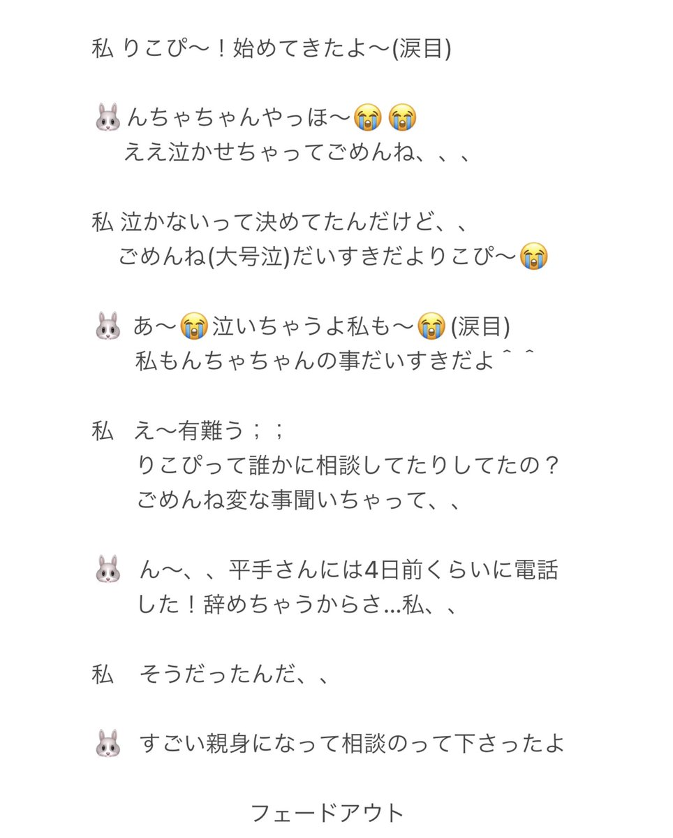 璃子 卒業 松平 松平璃子(りこぴ)の卒業理由は運営に干された?今後の活動はどうなる?