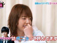【乃木坂まとめ】乃木坂和田「平手をポニョって呼んでます」