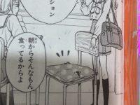 【乃木坂まとめ】さゆりんごが少女漫画におるーーー!