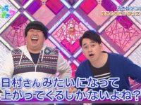 【乃木坂まとめ】バナナマンってライブ代もちろん自腹だよな????