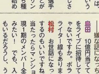【乃木坂まとめ】松村沙友理さん「一期生全員で同じマンションに住みたい!(二期生はノーサンキュー)」