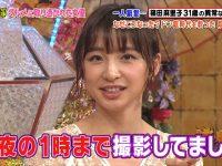 【乃木坂まとめ】篠田麻里子さんの現在が和田まあや以下と話題に