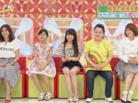 【乃木坂まとめ】新制服真夏さんが出るクイズ番組のCMで首元だけほんの少し出てたアレなのかな