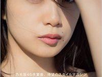 【乃木坂まとめ】深川麻衣のフォトブックと伊藤万理華の写真集どっちが売れると思う?
