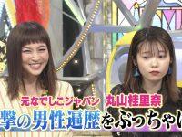 【乃木坂まとめ】【悲報】AKB48ぱるる、完全に劣化してしまう