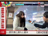 【乃木坂まとめ】【画像】この雪のニュースでインタビュー受けてるの欅のメンバー???