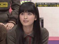 【乃木坂まとめ】大園桃子さんの欠点ってあるか?