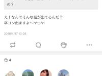 【ライブ・コンサート】なんで真夏さんの写真ないの?
