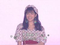 【大園桃子】【速報】大園桃子さん、ランウェイが可愛すぎる