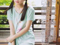 【乃木坂まとめ】【朗報】与田祐希さんパンツを穿き忘れる