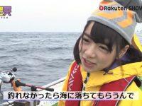 【北野日奈子】きいちゃんが復活した暁には釣り部を復活してもらわねば