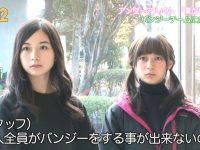 【超速報】鈴木絢音ちゃん「琴子ちゃんが大好きです」【佐々木と鈴木】