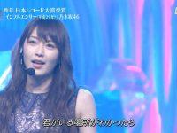 【高山一実】音楽番組のかずみんはいつもに増してすっごい美人に見える