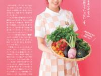 【乃木坂まとめ】井上小百合さん、本庄市の野菜を食べて綺麗な女性に成長する