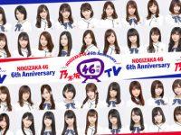 【4期生】@SHOWROOM_jp/明日17時スタート‼坂道合同新規メンバー募集オーディション SHOWROOM部門開催が決定🎉