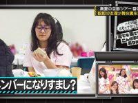 【乃木坂まとめ】松村さゆり「向井葉月はアイドル界で一番不細工」