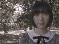 【乃木坂46まとめ】アパ美こと北川悠里がTwitterでコネコネ言われててワロタw