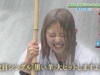 【今泉佑唯】【悲報】欅坂46の鈴本美愉さん、卒業