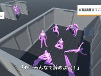 【日向坂46】日向坂で再現CG