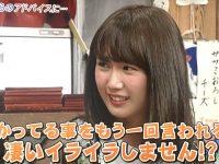 【乃木坂まとめ】【悲報】永島聖羅「オタは説教厨だらけ。ネットで旭富士ハムと叩かれて辛かった」