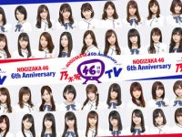 【欅坂46まとめ】【欅坂46】武道館ライブが神演出・神セトリすぎるんだがwwwwwww