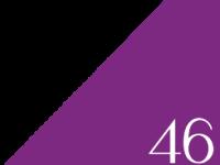 【乃木坂まとめ】特に好きな楽曲について乃木坂46の「逃げ水」を挙げ、「明るい曲もかっこいい曲も好き」。