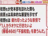 【乃木坂まとめ】生駒里奈「乃木坂46にはヒット曲がない。AKB48、欅坂46みたいな世間に受ける曲がほしい」
