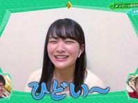 【原田葵】原田葵さん、顔がパンパン!!