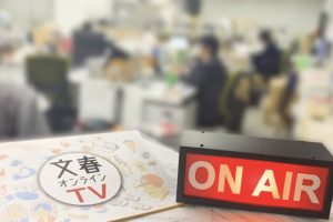 【欅坂46まとめ】【悲報】 文春オンライン「欅坂46、改名に納得しない複数のメンバーが卒業します。」wwwwwwwwwwwwwwwww