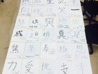 【乃木坂まとめ】@big_yokoyama大反響発売中の「東京ドーム公演記念 乃木坂46新聞」。巨大名鑑に掲載の、メンバー46人の意気込みをそれぞれ表現した漢字一文字。実際に漢字を書いた気合いの色紙を、全46人分解禁します!読者プレゼントです。